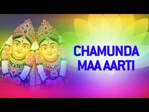 Chamunda Maa Aarti by Gagan, Rekha