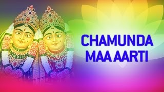 Chamunda Maa Aarti by Gagan, Rekha - Chamunda Maa Songs | Gujarati Devotional Songs