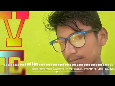 Bata Mere Yaar Sudama Re Mix By Dj Devendr Nk Jbp 70240550367000357336 exported 0