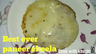paneer cheela for 10 month and above baby | suji recipe for baby |baby food