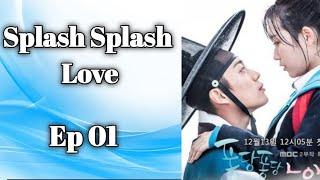 Splash Splash Love 퐁당퐁당 LOVE Ep 1 [Eng Sub] Ur Choice