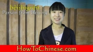 Countries and Citizenship in Mandarin Chinese