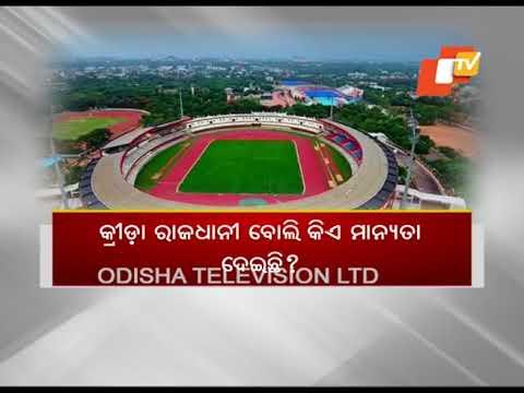 Governor presents colourful picture of Odisha government's achievements