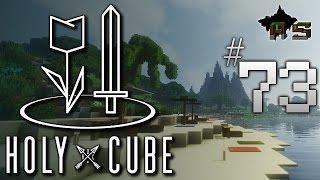 HolyCube S2 - #73 : Volcano