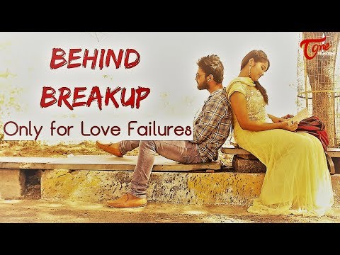 Behind Breakup | Telugu Short Film 2018 | By Sharath Chandra. R | TeluguOneTV