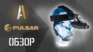 [Обзор] Очки ночного видения (ПНВ) Pulsar Challenger GS 1x20