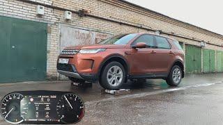 Как гребет Land Rover Discovery Sport - лучше Evoque?