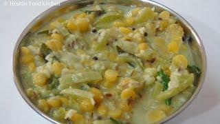 Pudalangai Kootu Recipe - Snake gourd Kootu Recipe - Chettinad Pudalangai Thengai Paal Kootu Recipe