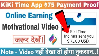 Kiki Time App Payment Proof