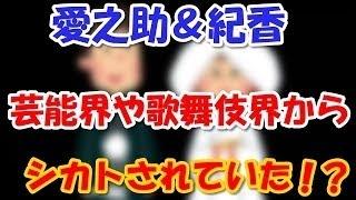 京都市北区の上賀茂神社で、9月23日に挙式した歌舞伎俳優の 片岡愛之助...