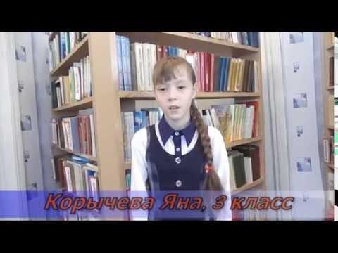 Изображение предпросмотра прочтения – ЯнаКорычева читает произведение «Ворона и Лисица» И.А.Крылова