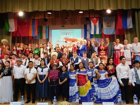"""Международный фестиваль национальных культур """"Мы учимся в России"""""""
