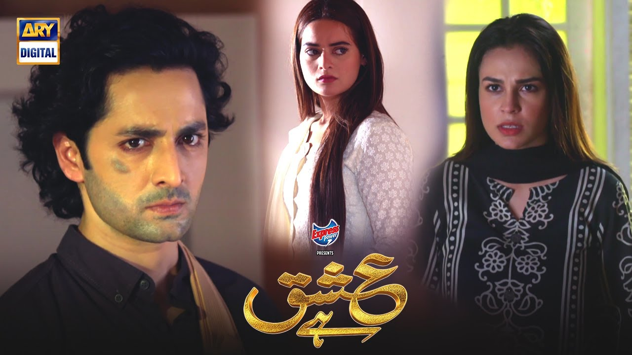 Meri Mohabbat Mere Nikah Main Hai | BEST MOMENT | Ishq Hai Presented By Express Power