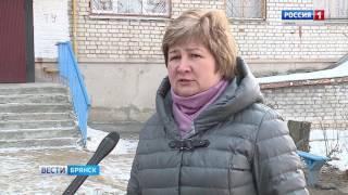 """""""Вести. Брянск"""". (эфир 21.02.2017 в 20:45)"""