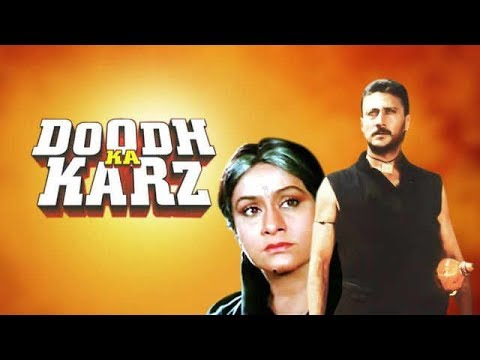 Doodh Ka Karz Film (1990) दूध का क़र्ज़ Full HD Superhit Movie | Jackie Shroff