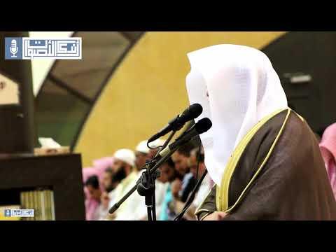 ( وأفوض أمري إلى الله ) تلاوة عراقية باكية للقارئ الشيخ د. ياسر الدوسري