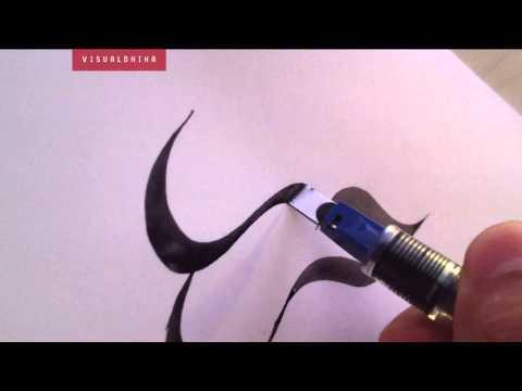 Calligraphy Pen Trial