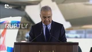 Israel: UAE And Israel Sign \