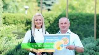 Хочешь выиграть золото и 200 миллионов рублей в 713 тираже Ваше Лото?