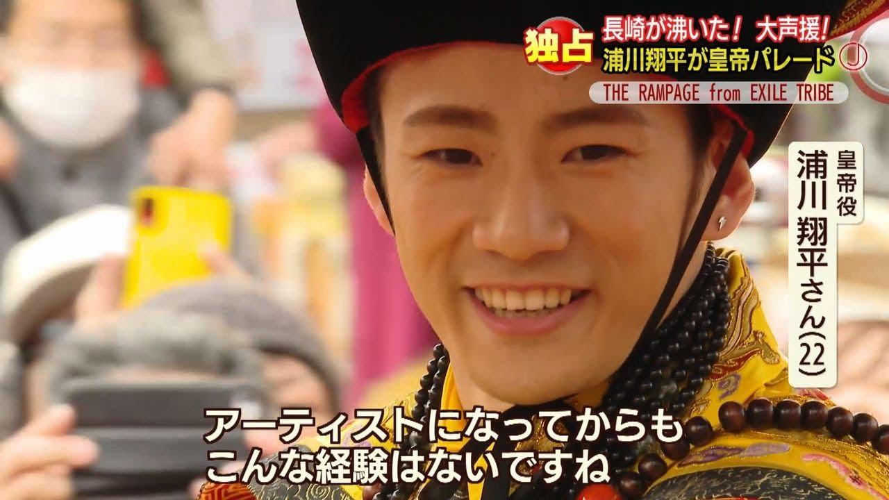浦川翔平と山賀琴子の匂わせがすごい!インスタや2ショット写真も
