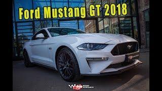 Ford Mustang GT 2018 I Der erste Eindruck