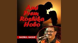 Ami Prem Roshika Hobo
