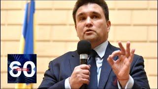60 минут. 90 кг доказательств против России: Украина поддает в суд! От 14.06.18