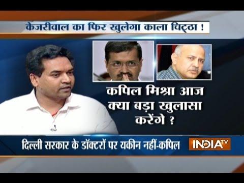 Ankhein Kholo India | 14th May, 2017 - India TV