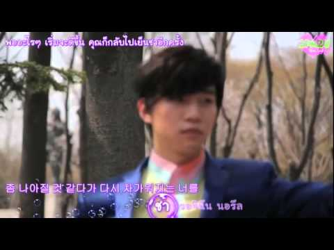 [2PM2U] 2PM - Zero point (karaoke+Thaisub)