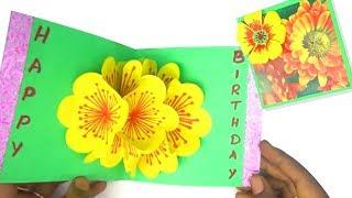 DIY-Beautiful Handmade Happy Birthday Card | DIY 3D flower POP UP card | Easy Card Making Ideas