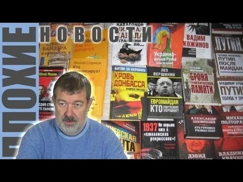 Иванов, Сергей Сергеевич (управленец) — Википедия