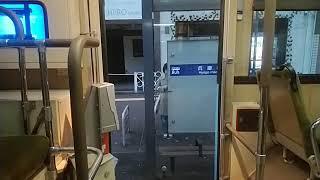 ことでんバスU-MP218M(元阪急) ドア開閉