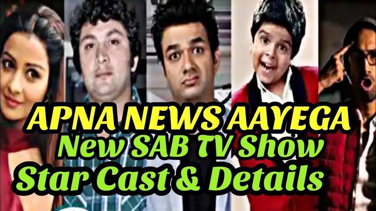 Sab Tv New Show 2019