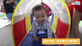 Publication Date: 2019-09-26 | Video Title: Oh!爸媽放電節