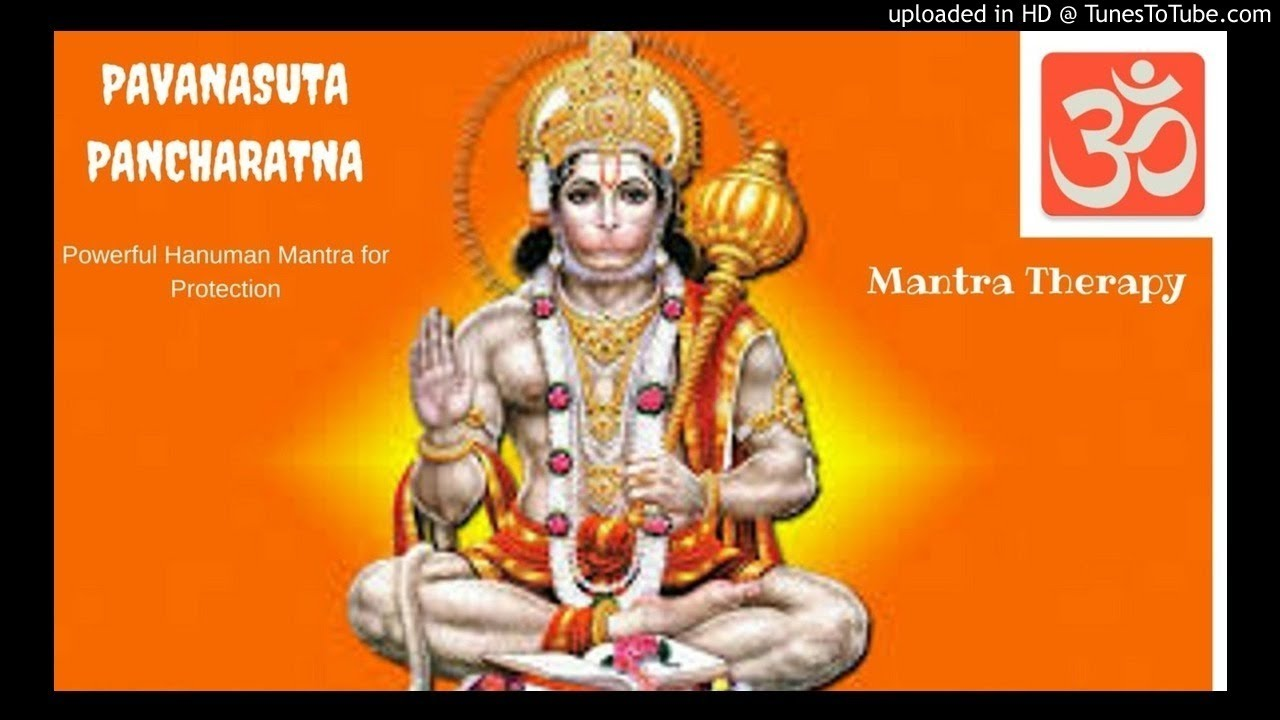 Powerful Hanuman Mantra for Protection -Pavanasuta pancharatna