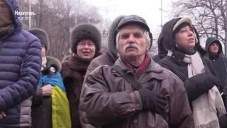 Стоп Путин  в Мариуполе