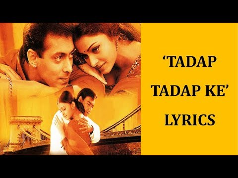 tadap tadap lyrics