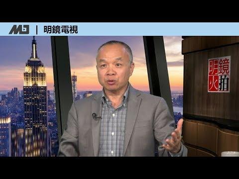 陈小平:中美谈判北京捡了个大便宜,川普为保后院无暇顾及中国