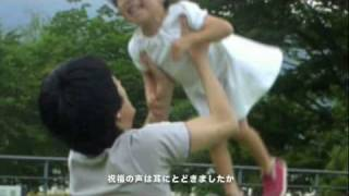 Repeat youtube video 卒園式の歌『桜待つ朝に』