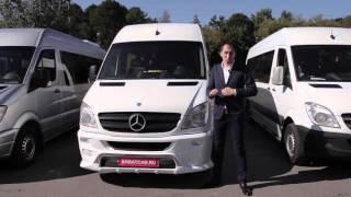 Микроавтобус на свадьбу Mercedes Sprinter / мерседес спринтер(, 2016-01-14T16:15:22.000Z)