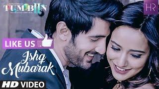 ISHQ MUBARAK Song Instrumental Music | Tum Bin 2 | Arijit Singh | Neha Sharma, Aditya Seal HD