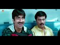 Ravi Teja, Richa Gangopadhyay Super Hit ULTRA HD Action/Drama Movie | 2020 Movies | Home Theatre