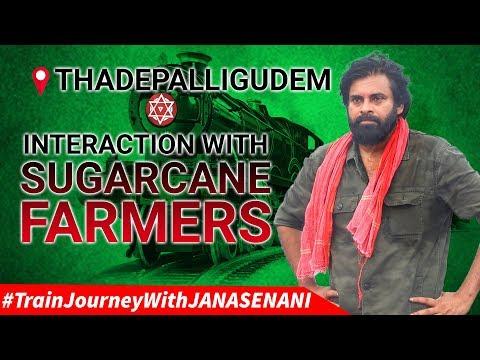 LIVE | జనసేనానితో రైలు ప్రయాణం | Train Journey with JanaSenani | Vijayawada to Tuni