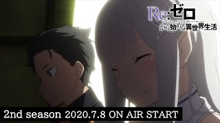 Watch Re:Zero − Starting Life in Another World Season 2 Anime Trailer/PV Online