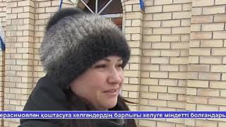 Жаналыктар 18.01.19 1 часть