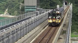 余部橋梁 ~観光列車「うみやまむすび」車両がやってきた~