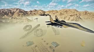 عددهم ثلاثون ألف جندي.. القوات السودانية التي تشارك في حرب اليمن