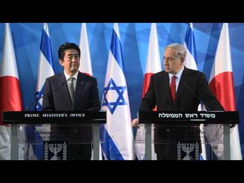 Statements by PM Netanyahu and Japanese PM Abe