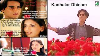 Roja Roja Super Hit Best Love Song | Kadhalar Dhinam | A.R.Rahman