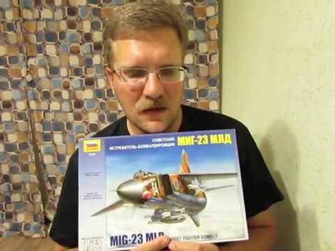 МиГ 23 МЛД